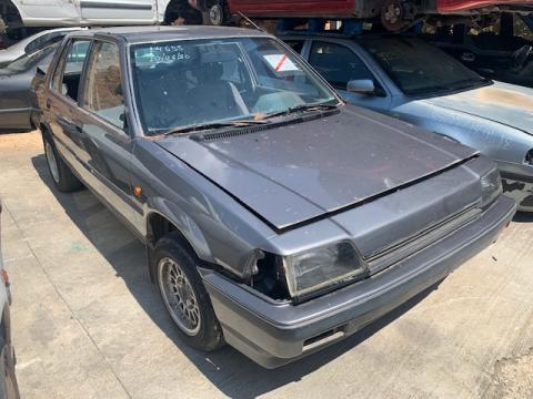 Μεταχειρισμένο αυτοκίνητο HONDA Civic 1987   Autoscrap - ΧΡΗΣΤΟΣ ΛΑΒΔΑΡΑΣ & ΥΙΟΙ Ο.Ε   Ανακύκλωση , Απόσυρση Αυτοκινήτων, Καταστροφή Αυτοκινήτων, Διάλυση Αντικειμένων -