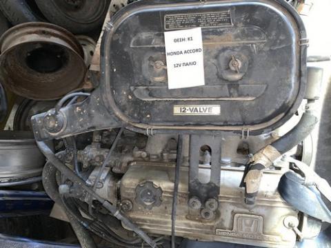 ΜΕΤΑΧΕΙΡΙΣΜΕΝΟ MOTER HONDA ACCORD 12V | Autoscrap - ΧΡΗΣΤΟΣ ΛΑΒΔΑΡΑΣ & ΥΙΟΙ Ο.Ε | Ανακύκλωση , Απόσυρση Αυτοκινήτων, Καταστροφή Αυτοκινήτων, Διάλυση Αντικειμένων -