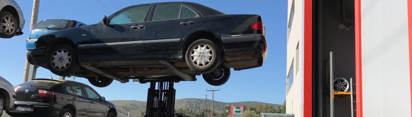 Ανακύκλωση Αυτοκινήτων