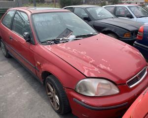 Μεταχειρισμένο αυτοκίνητο Honda Civic ILS 1997 1500 Κυβικά  | Autoscrap - ΧΡΗΣΤΟΣ ΛΑΒΔΑΡΑΣ & ΥΙΟΙ Ο.Ε | Ανακύκλωση , Απόσυρση Αυτοκινήτων, Καταστροφή Αυτοκινήτων, Διάλυση Αντικειμένων -
