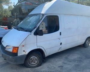 Μεταχειρισμένο αυτοκίνητο FORD COURIER 1999 Κυβικά 1200cc | Autoscrap - ΧΡΗΣΤΟΣ ΛΑΒΔΑΡΑΣ & ΥΙΟΙ Ο.Ε | Ανακύκλωση , Απόσυρση Αυτοκινήτων, Καταστροφή Αυτοκινήτων, Διάλυση Αντικειμένων -