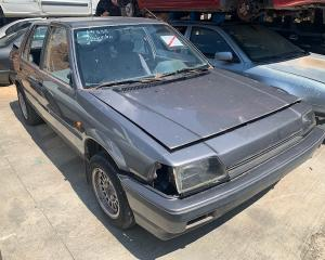 Μεταχειρισμένο αυτοκίνητο HONDA Civic 1987 | Autoscrap - ΧΡΗΣΤΟΣ ΛΑΒΔΑΡΑΣ & ΥΙΟΙ Ο.Ε | Ανακύκλωση , Απόσυρση Αυτοκινήτων, Καταστροφή Αυτοκινήτων, Διάλυση Αντικειμένων -