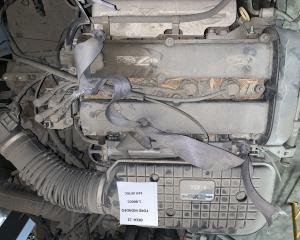 ΜΕΤΑΧΕΙΡΙΣΜΕΝΟ MOTER FORD MONDEO 1800cc 16V | Autoscrap - ΧΡΗΣΤΟΣ ΛΑΒΔΑΡΑΣ & ΥΙΟΙ Ο.Ε | Ανακύκλωση , Απόσυρση Αυτοκινήτων, Καταστροφή Αυτοκινήτων, Διάλυση Αντικειμένων -