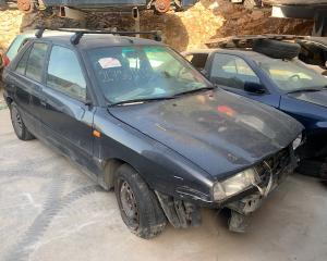 Μεταχειρισμένο αυτοκίνητο LANCIA DELTA 1996 Κυβικά 1600cc   Autoscrap - ΧΡΗΣΤΟΣ ΛΑΒΔΑΡΑΣ & ΥΙΟΙ Ο.Ε   Ανακύκλωση , Απόσυρση Αυτοκινήτων, Καταστροφή Αυτοκινήτων, Διάλυση Αντικειμένων -