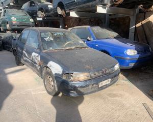 Μεταχειρισμένο αυτοκίνητο MITSUBISHI LANCER 1994 Κυβικά 1300cc | Autoscrap - ΧΡΗΣΤΟΣ ΛΑΒΔΑΡΑΣ & ΥΙΟΙ Ο.Ε | Ανακύκλωση , Απόσυρση Αυτοκινήτων, Καταστροφή Αυτοκινήτων, Διάλυση Αντικειμένων -