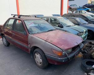 Μεταχειρισμένο αυτοκίνητο MITSUBISHI LANCER 1991 Κυβικά 1300cc   Autoscrap - ΧΡΗΣΤΟΣ ΛΑΒΔΑΡΑΣ & ΥΙΟΙ Ο.Ε   Ανακύκλωση , Απόσυρση Αυτοκινήτων, Καταστροφή Αυτοκινήτων, Διάλυση Αντικειμένων -