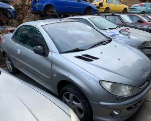Μεταχειρισμένο αυτοκίνητο  PEUGEOT CABRIO 206 2004 Κυβικά 1600cc  | Autoscrap - ΧΡΗΣΤΟΣ ΛΑΒΔΑΡΑΣ & ΥΙΟΙ Ο.Ε | Ανακύκλωση , Απόσυρση Αυτοκινήτων, Καταστροφή Αυτοκινήτων, Διάλυση Αντικειμένων -