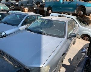 Μεταχειρισμένο αυτοκίνητο PEUGEOT 406 1995 Κυβικά 1800cc  Ίπποι 110HP | Autoscrap - ΧΡΗΣΤΟΣ ΛΑΒΔΑΡΑΣ & ΥΙΟΙ Ο.Ε | Ανακύκλωση , Απόσυρση Αυτοκινήτων, Καταστροφή Αυτοκινήτων, Διάλυση Αντικειμένων -