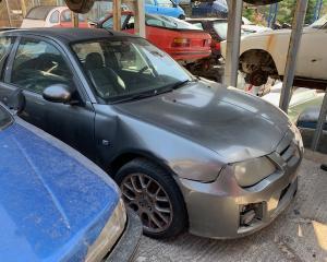 Μεταχειρισμένο αυτοκίνητο ROVER MG 2005 Κυβικά 1400cc   Autoscrap - ΧΡΗΣΤΟΣ ΛΑΒΔΑΡΑΣ & ΥΙΟΙ Ο.Ε   Ανακύκλωση , Απόσυρση Αυτοκινήτων, Καταστροφή Αυτοκινήτων, Διάλυση Αντικειμένων -