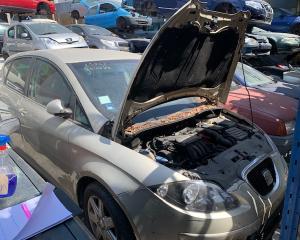 Μεταχειρισμένο αυτοκίνητο SEAT ALTEA 2007 | Autoscrap - ΧΡΗΣΤΟΣ ΛΑΒΔΑΡΑΣ & ΥΙΟΙ Ο.Ε | Ανακύκλωση , Απόσυρση Αυτοκινήτων, Καταστροφή Αυτοκινήτων, Διάλυση Αντικειμένων -