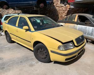 Μεταχειρισμένο αυτοκίνητο  SKODA Octavia Taxi 2004   Autoscrap - ΧΡΗΣΤΟΣ ΛΑΒΔΑΡΑΣ & ΥΙΟΙ Ο.Ε   Ανακύκλωση , Απόσυρση Αυτοκινήτων, Καταστροφή Αυτοκινήτων, Διάλυση Αντικειμένων -